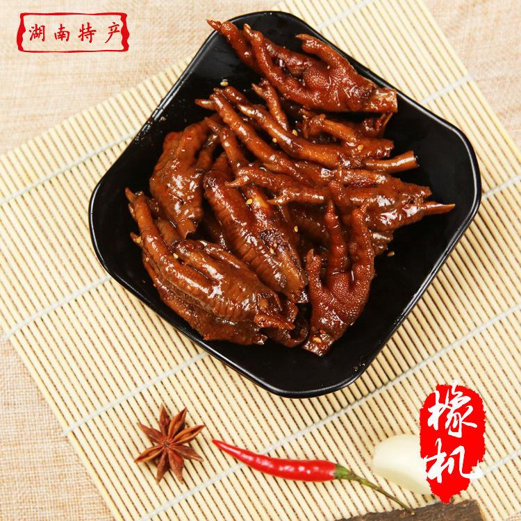 湖南特产熟食 现做香辣味糯米鸡爪250g 休闲零食