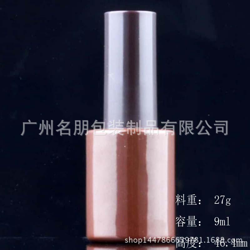 【15ml 白色甲油胶瓶 热销甲油胶瓶 化妆品瓶】价格