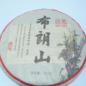 卓群茶厂布朗山生茶 古树普洱茶七子饼生茶 大叶种晒青毛茶