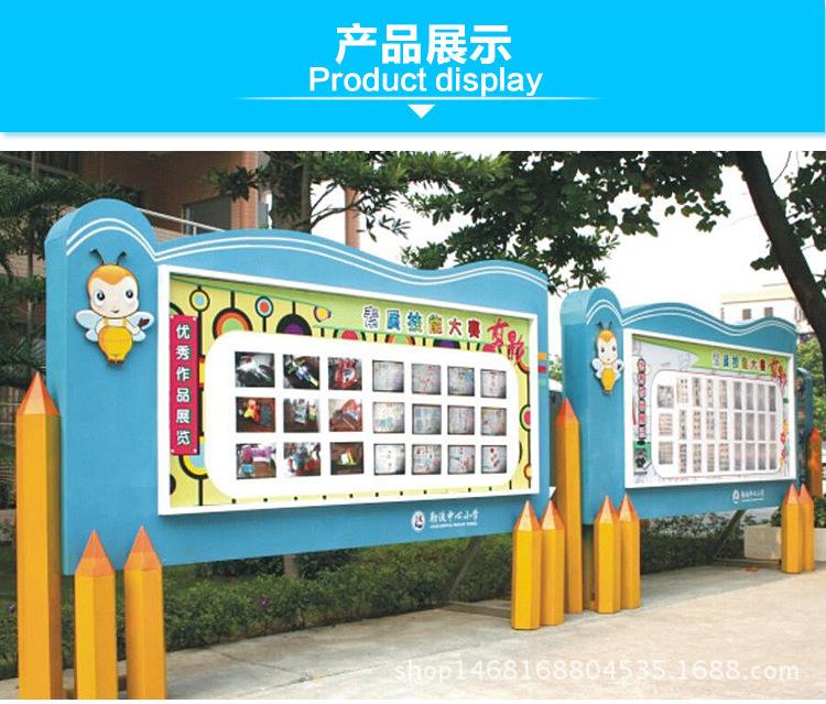 户外不锈钢宣传栏布告栏学校信息展示栏校园小区橱窗可定做图片