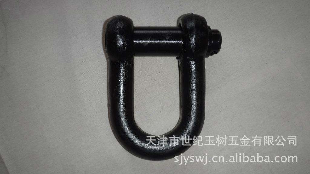 供应优质国标卸扣D型卸扣加工定制异型卸扣弓形卸扣2