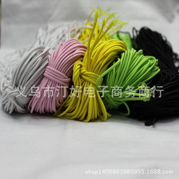 0.25cm进口圆松紧绳发圈皮筋饰品配件颜色齐全可加工定做