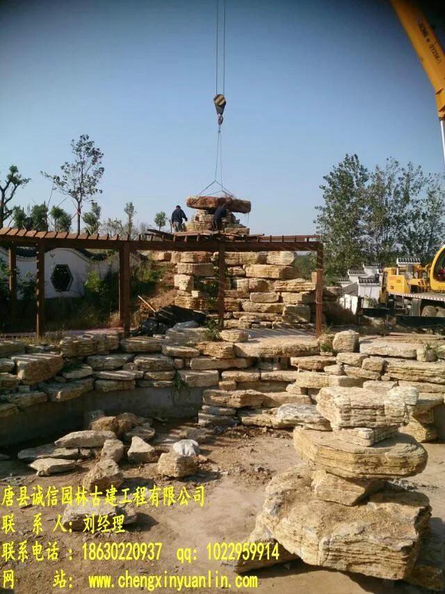 假山景观设计_假山景观图片_小区商业景观造型假山雕塑