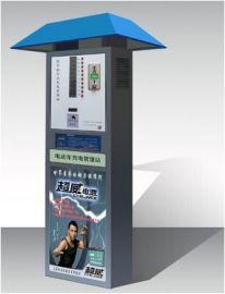 灯箱式电动车小区充电站