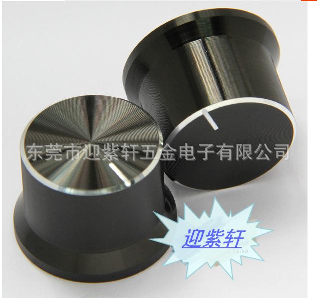 旋钮 铝合金帽型 调节 音量 编码器旋钮帽 26x18电位器旋钮