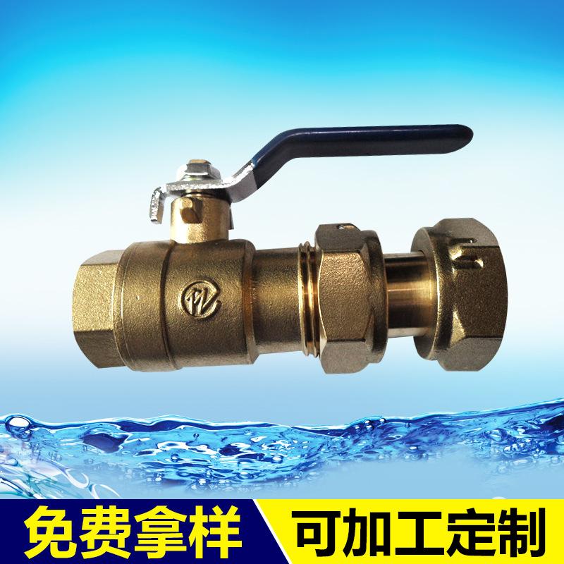 批量生产 g1 2黄铜伸缩接球水阀 快速开关直通水阀图片