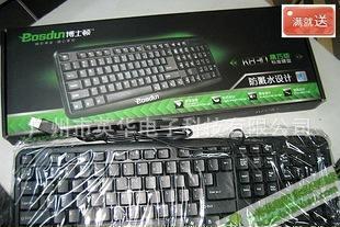 K830精巧版标准键盘