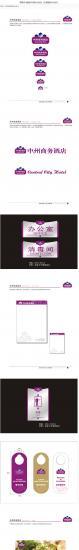 郑州企业形象品牌策划 广告策划 企业vis设计