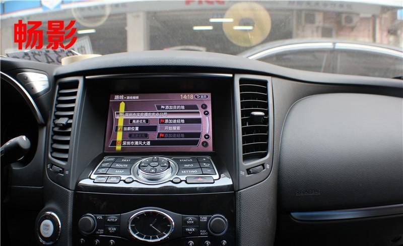 畅影导航英菲尼迪fx35停车汽车导航高清dvd倒车影像沃尔沃s60l耗电后加装图片