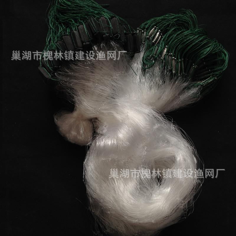 超加重流水丝网粘网 强拉力 1米3指50米三层沉网 鱼尾坠子网