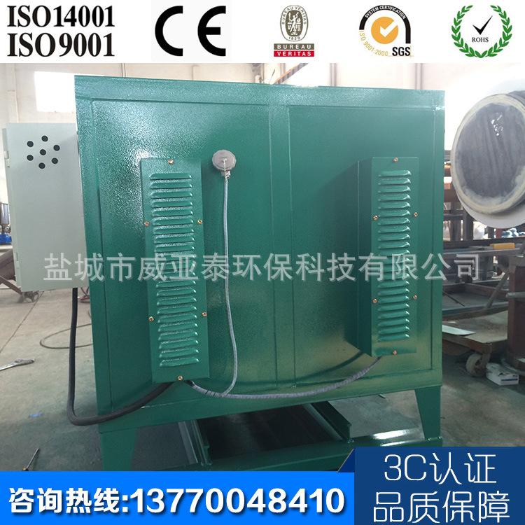 箱式煅烧炉800x800x1000 高温电加热炉 化纤专用 两年质保