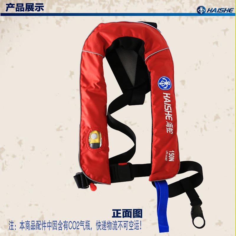 海蛇气胀式救生衣进口材质专业自动充气救生衣英国进口气瓶
