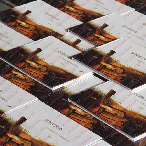 V记忆高中毕业20周年纪念册,设计独到