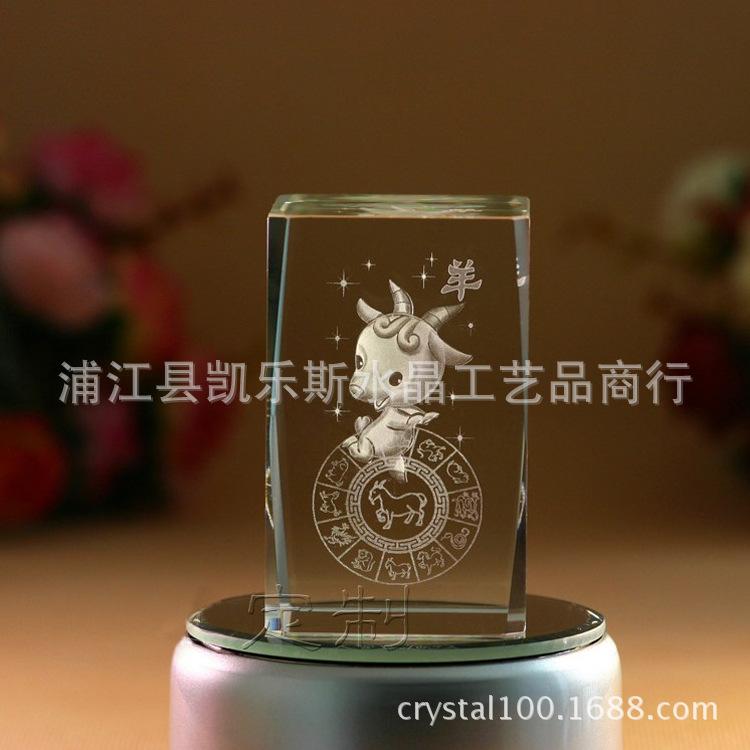 供应精美十二生肖水晶内雕现货 各类高档时尚水晶商务礼品工艺品