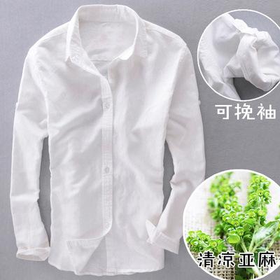 夏季薄款亚麻男士长袖白衬衫春秋棉麻宽松版休闲高档商务男式衬衣