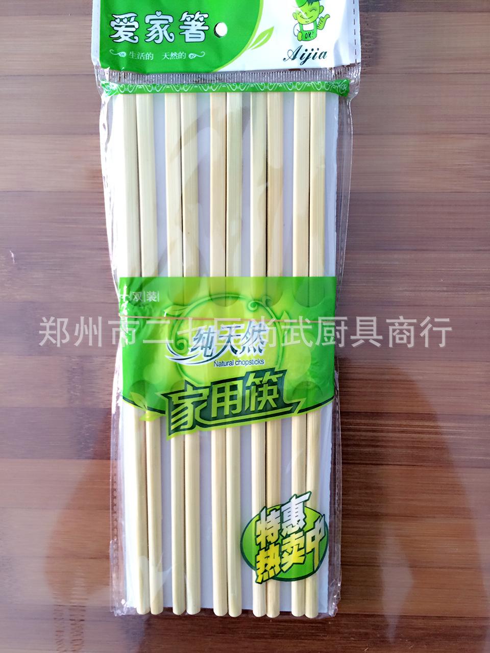 精品爱家白无节竹筷