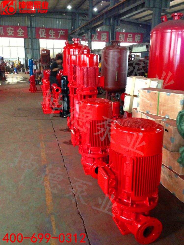 直销XBD65-315 XBD消防泵消防喷淋泵稳压消防泵增压消火栓泵