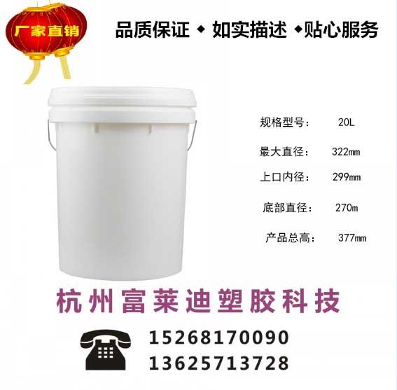 厂家专业制作直销 润滑油桶 质量保证价格优惠欢迎订购