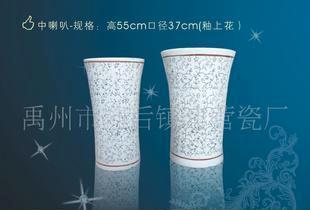 中喇叭-規格:高55cm口徑37cm(釉上花)