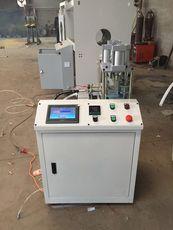 诚远厂家生产地暖管打压试验机打压检测机打压机