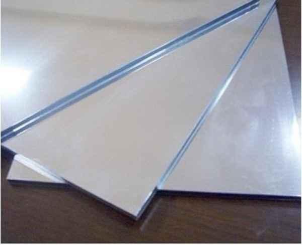 特种铝合金板材