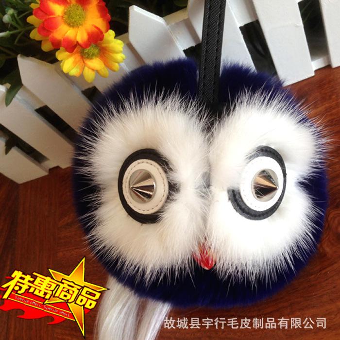 皮草挂件挂饰猫头鹰水貂獭兔毛包包挂件小怪兽毛毛球钥匙挂礼物0