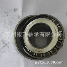 精品推荐 7类圆锥滚子轴承  32310轴承 专业销售