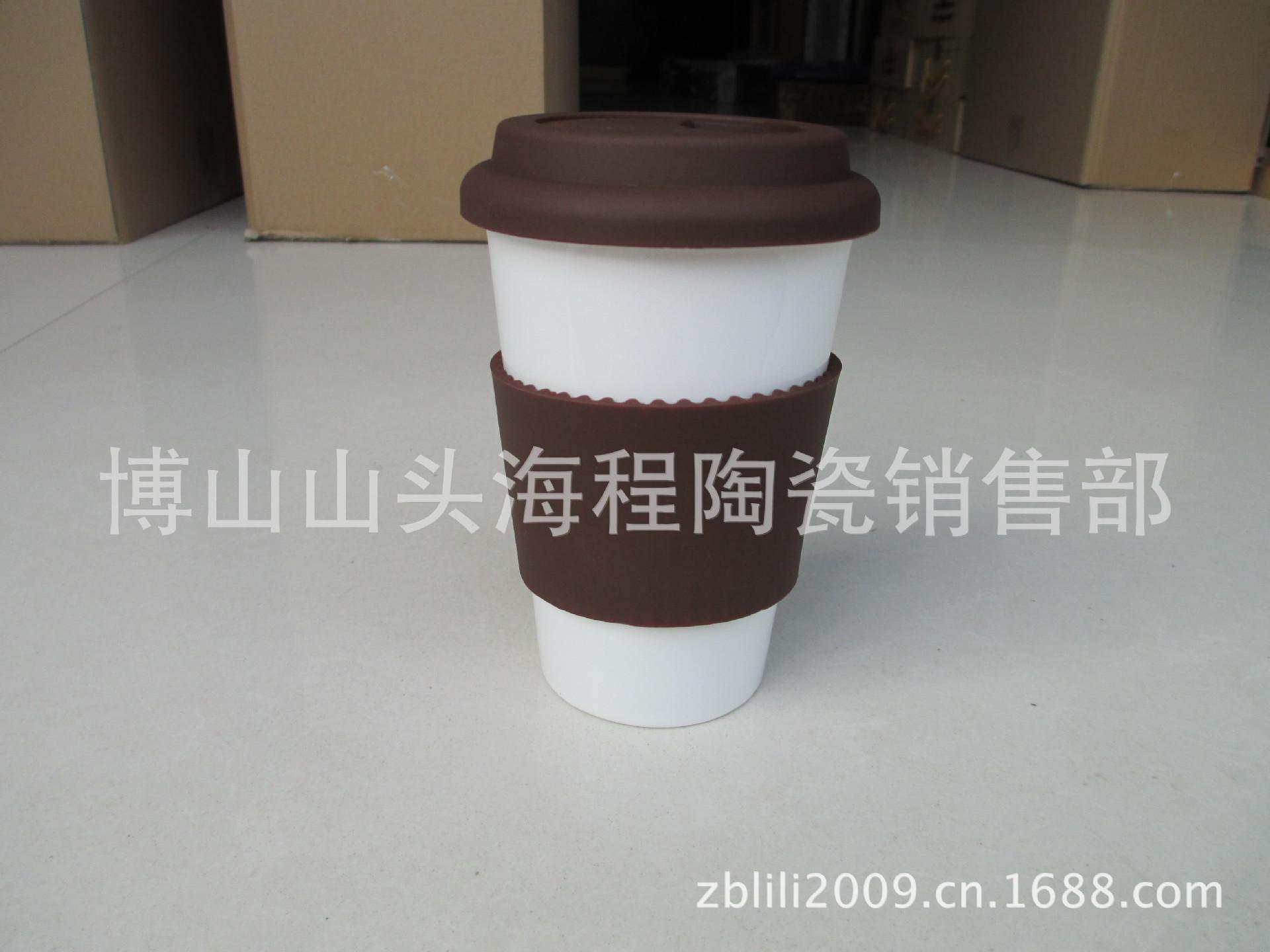 【厂家直供】山东特价陶瓷杯子 新颖广告礼品促销陶瓷杯