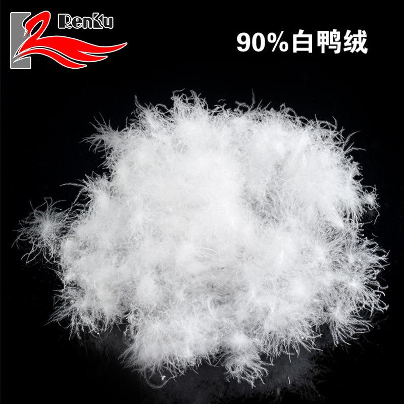 厂家热销新国标90白鸭绒 普白大朵保暖蓬松度好精品水洗90%羽绒