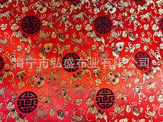 石榴花尼龙织锦缎唐装面料工艺品包装靠垫面料古装汉服面料