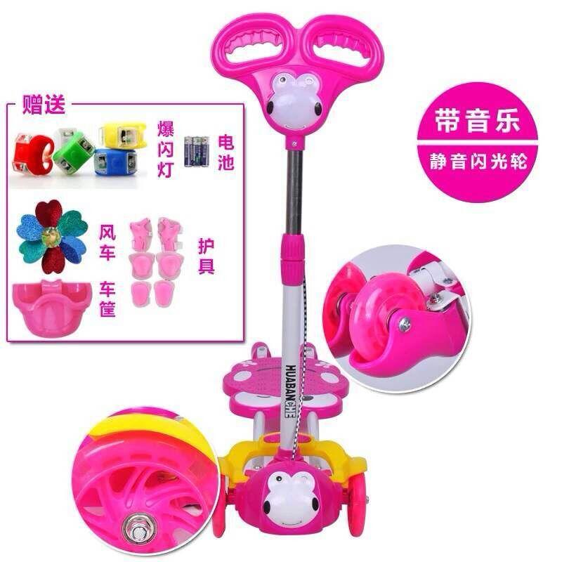 新款儿童蛙式滑板车 四轮闪光带音乐剪刀车可调节扭扭车