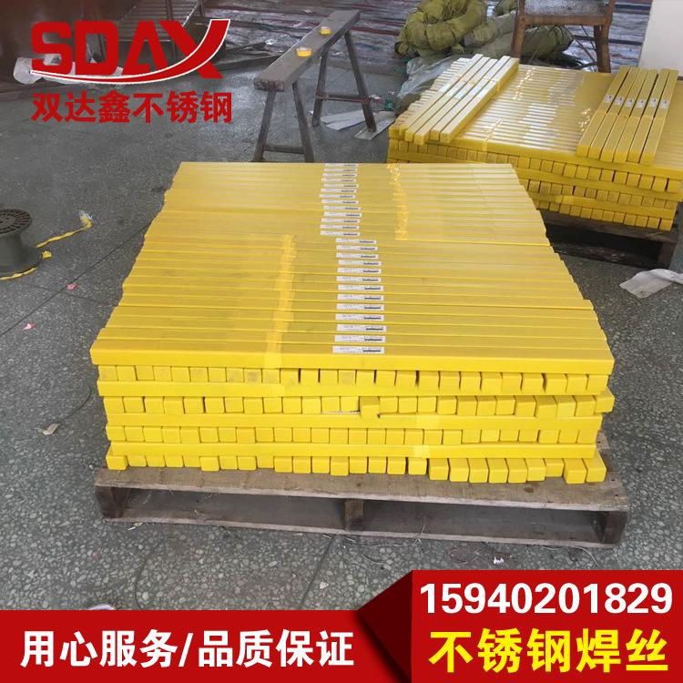 2520不锈钢焊丝 焊接不锈铁专用 各种型号可定制 不锈钢焊丝