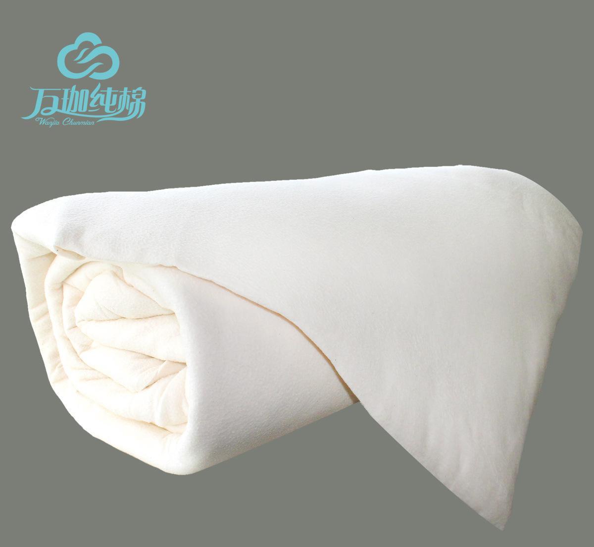 新疆春秋棉被床上用品厂家直销可定做特殊尺寸有网被芯2斤