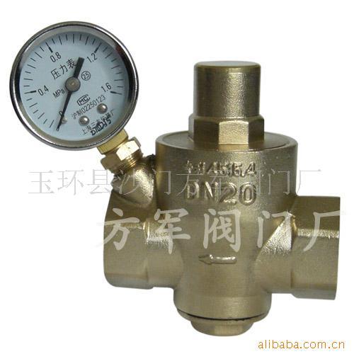 供应黄铜可调式减压阀减压阀dn20图片