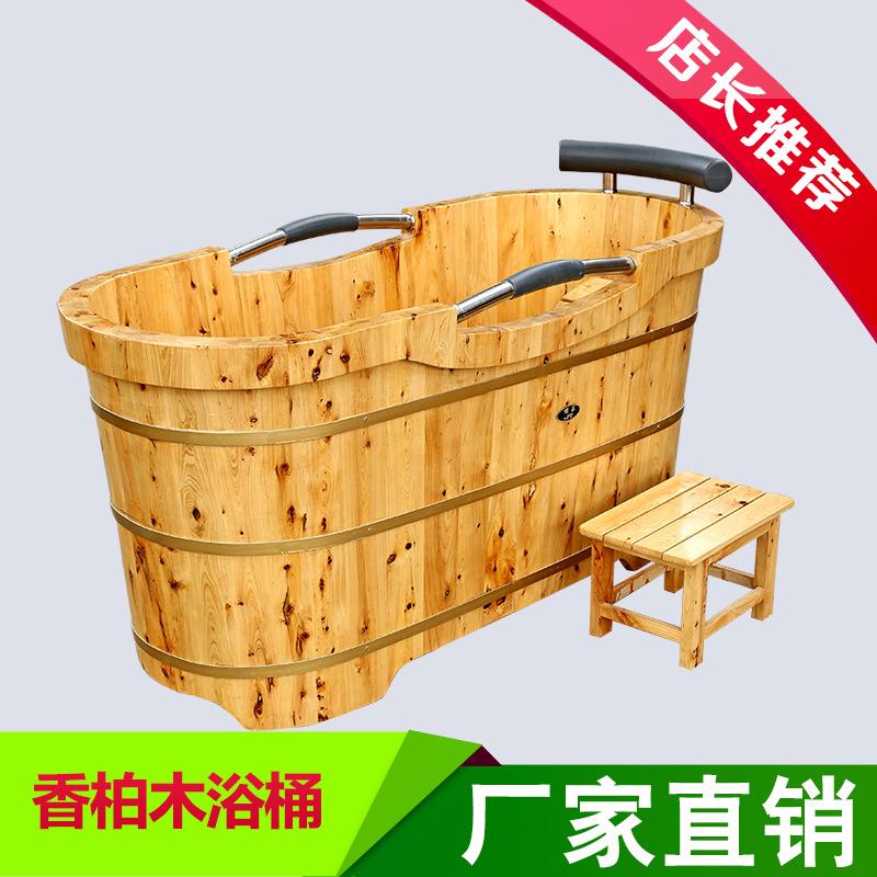 成都批发成人木质浴缸 保温洗澡桶 高级香柏木沐浴桶 厂家直销1