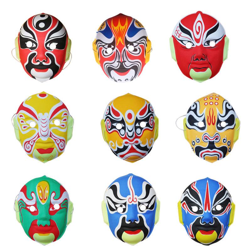 万圣节道具场景布置中式儿童幼儿京剧脸谱面具幼儿园diy彩绘面具