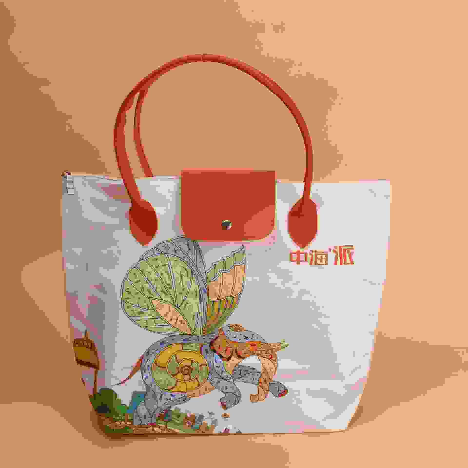 包装 包装设计 购物纸袋 设计 矢量 矢量图 素材 纸袋 1920_1920