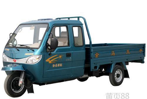 供应金马jm125zy助残(轴)三轮摩托车 三轮车