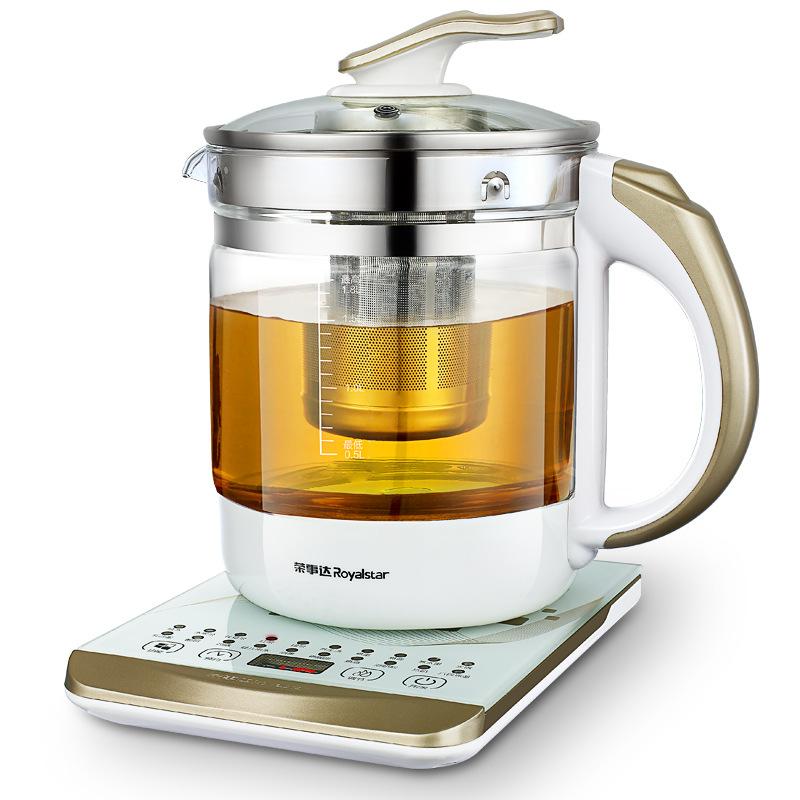 荣事达分体电煎药壶全自动多功能煮茶多功能养生壶YSH1875