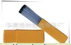 高钒钢铸铁焊条(图)