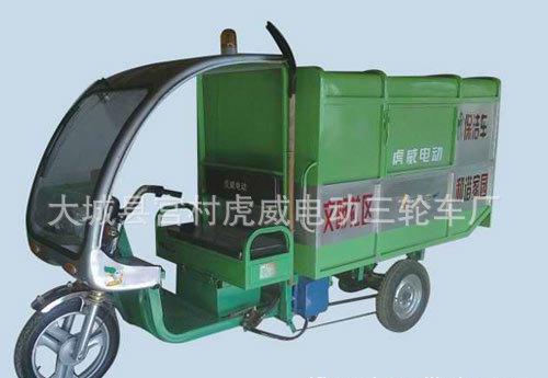电动自卸式垃圾回收清运环卫三轮车5图片