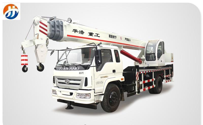 【华浩,混凝土泵车,小型臂架泵车,梁山水泥罐车
