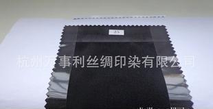 厂家供应 优质100D仿双绉 春夏服装面料 围巾面料 仿真丝