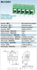 欧式接线端子WJ126-5.0 KF126R-5.0MM间