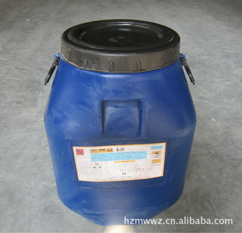 供应苯丙乳液B97,B-97乳液