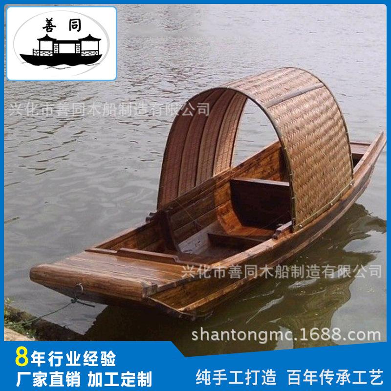 厂家直销乌篷船新款小型乌篷船 4人旅游乌篷船手划乌篷船定制
