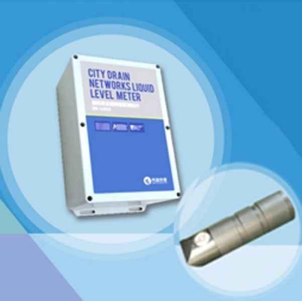 排水管网流速仪