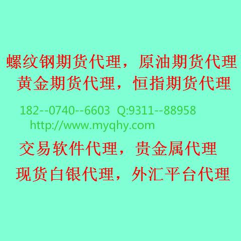美原油期货是什么,天津原油期货代理