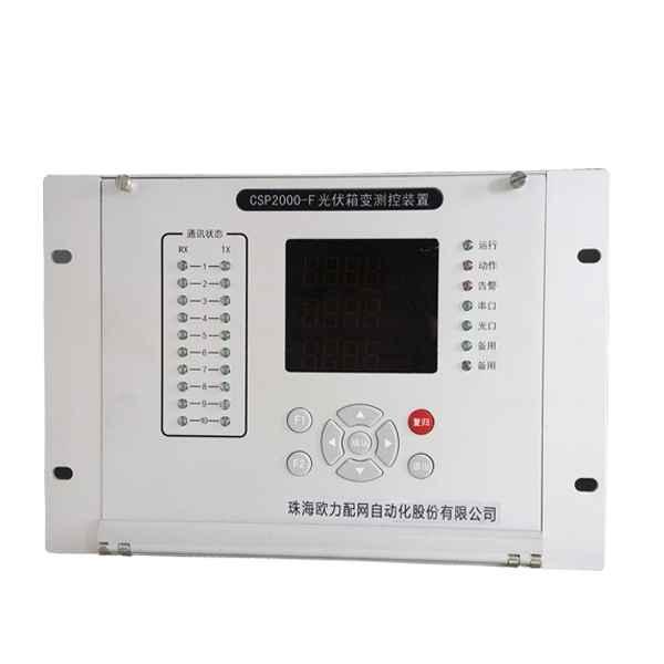 光伏箱变测控一体化装置生产商