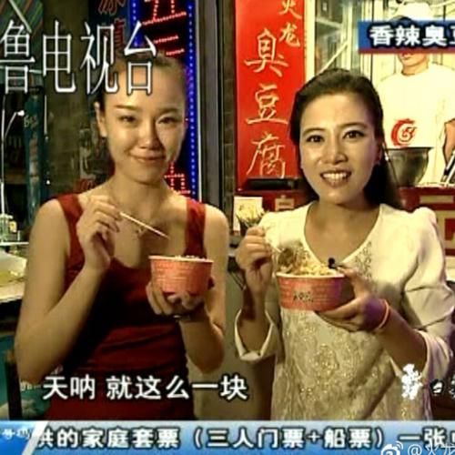 杭州臭豆腐好吃,哪家好吃